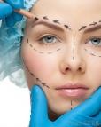 Cirugía estética 2